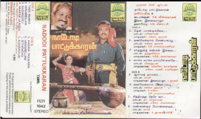 """Vinyl (""""LP"""" record) covers speak about IR (Pictures & Details) - Thamizh - Page 18 Nadodi10"""