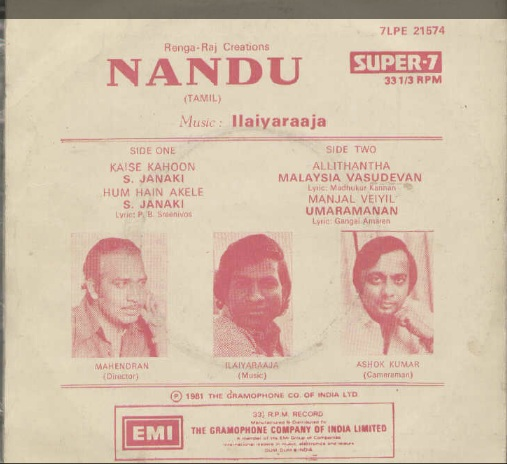 """Vinyl (""""LP"""" record) covers speak about IR (Pictures & Details) - Thamizh - Page 4 Nandu_10"""