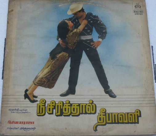"""Vinyl (""""LP"""" record) covers speak about IR (Pictures & Details) - Thamizh - Page 16 Nee_si10"""