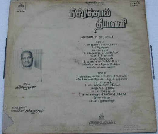 """Vinyl (""""LP"""" record) covers speak about IR (Pictures & Details) - Thamizh - Page 16 Nee_si11"""