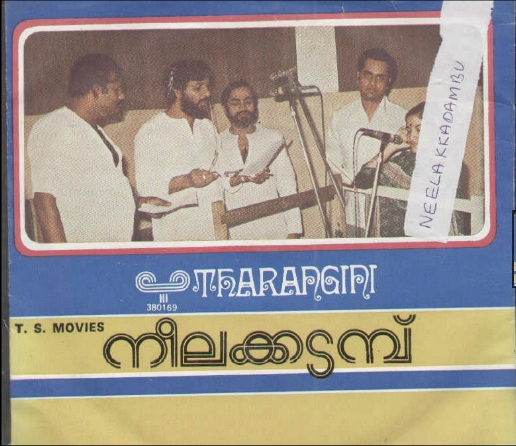 "Learn to READ Malayalam - using vinyl (""LP"" record) covers and such movie-based resources - Page 7 Neelak10"