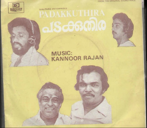 """Learn to READ Malayalam - using vinyl (""""LP"""" record) covers and such movie-based resources - Page 8 Padakk10"""