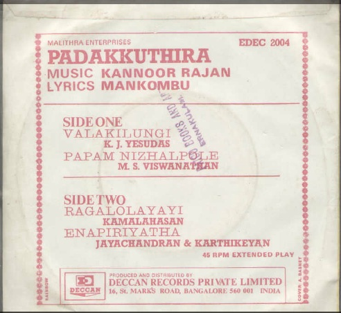 """Learn to READ Malayalam - using vinyl (""""LP"""" record) covers and such movie-based resources - Page 8 Padakk11"""