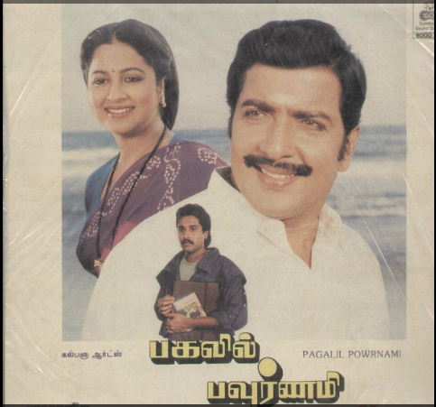 """Vinyl (""""LP"""" record) covers speak about IR (Pictures & Details) - Thamizh - Page 17 Pagali10"""