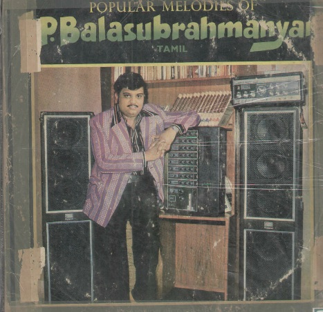 """Vinyl (""""LP"""" record) covers speak about IR (Pictures & Details) - Thamizh - Page 21 Popula10"""