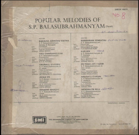 """Vinyl (""""LP"""" record) covers speak about IR (Pictures & Details) - Thamizh - Page 21 Popula11"""