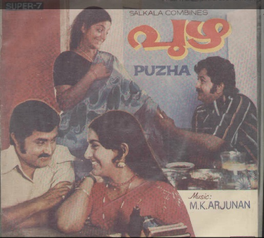 """Learn to READ Malayalam - using vinyl (""""LP"""" record) covers and such movie-based resources - Page 8 Puzha10"""