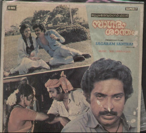 "Learn to READ Malayalam - using vinyl (""LP"" record) covers and such movie-based resources - Page 9 Sagara10"