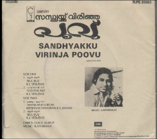 """Learn to READ Malayalam - using vinyl (""""LP"""" record) covers and such movie-based resources - Page 8 Sandhy11"""