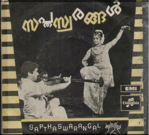 "Learn to READ Malayalam - using vinyl (""LP"" record) covers and such movie-based resources - Page 10 Saptha10"