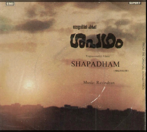 "Learn to READ Malayalam - using vinyl (""LP"" record) covers and such movie-based resources - Page 7 Shapat10"