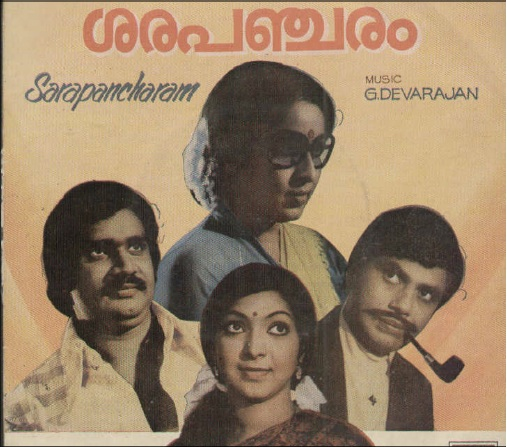 """Learn to READ Malayalam - using vinyl (""""LP"""" record) covers and such movie-based resources - Page 8 Sharap10"""