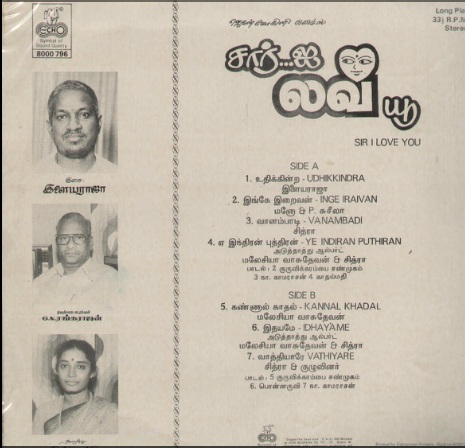 """Vinyl (""""LP"""" record) covers speak about IR (Pictures & Details) - Thamizh - Page 17 Sir_i_11"""