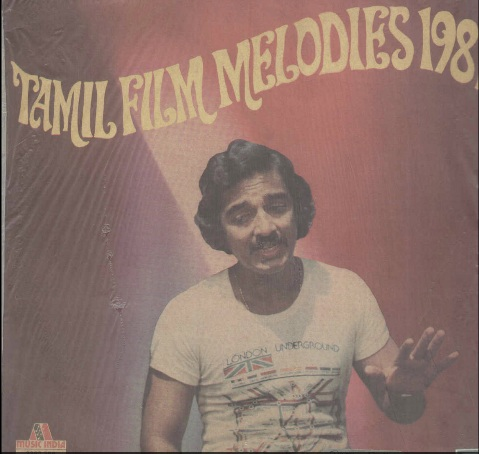 """Vinyl (""""LP"""" record) covers speak about IR (Pictures & Details) - Thamizh - Page 21 Tamil_10"""