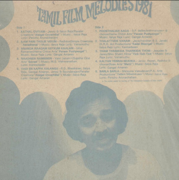 """Vinyl (""""LP"""" record) covers speak about IR (Pictures & Details) - Thamizh - Page 21 Tamil_11"""