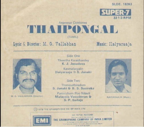 """Vinyl (""""LP"""" record) covers speak about IR (Pictures & Details) - Thamizh - Page 4 Thaipo11"""