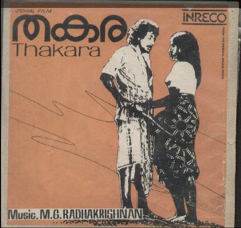 """Learn to READ Malayalam - using vinyl (""""LP"""" record) covers and such movie-based resources - Page 7 Thakar10"""