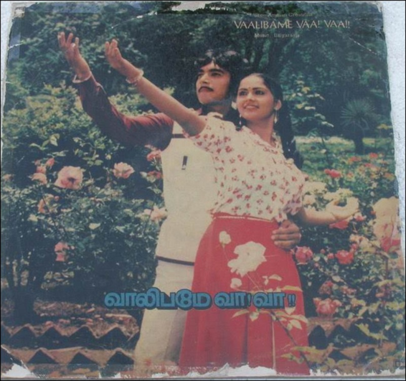 """Vinyl (""""LP"""" record) covers speak about IR (Pictures & Details) - Thamizh - Page 17 Valiba10"""