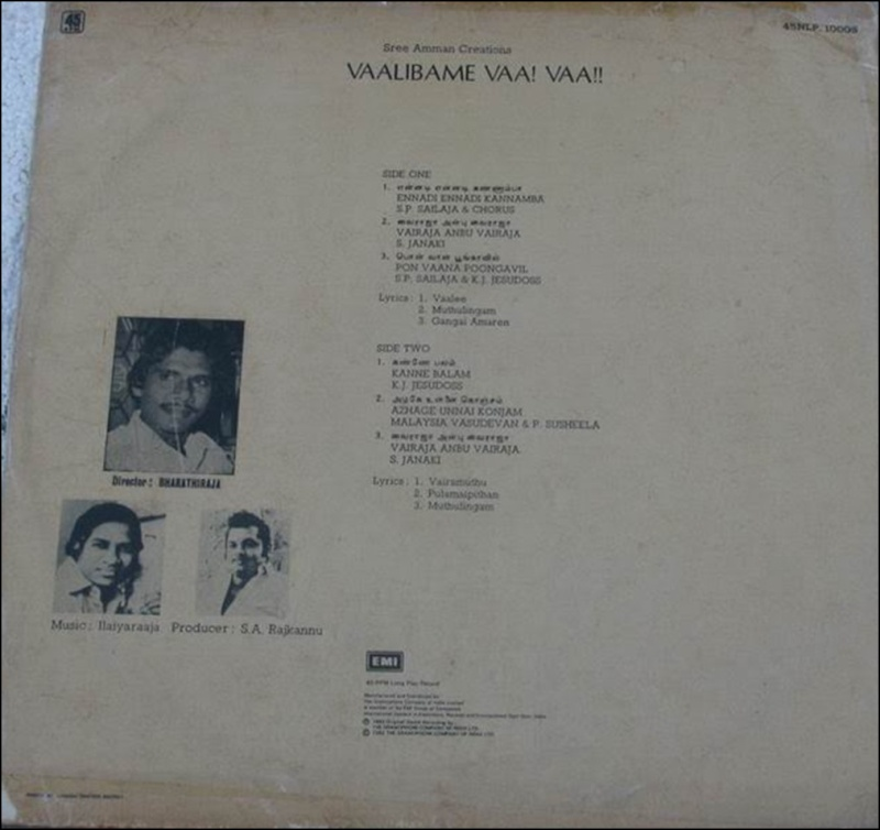 """Vinyl (""""LP"""" record) covers speak about IR (Pictures & Details) - Thamizh - Page 17 Valiba11"""