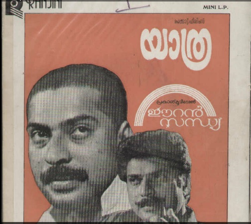 """Learn to READ Malayalam - using vinyl (""""LP"""" record) covers and such movie-based resources - Page 8 Yathra10"""