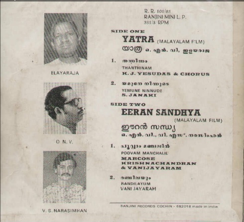 """Learn to READ Malayalam - using vinyl (""""LP"""" record) covers and such movie-based resources - Page 8 Yathra11"""