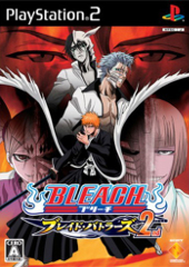 [PS2 Classics] Bleach - Blade Battlers 2nd Bbb210