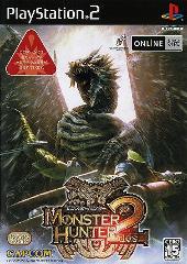 [PS2 Classics] Monster Hunter 2 Mh210