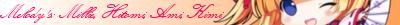 [SHOJO] Kya! Project Logote15