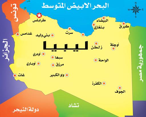 اقليم برقة يعلن الحكم الذاتي في شرق ليبيا Libya-10