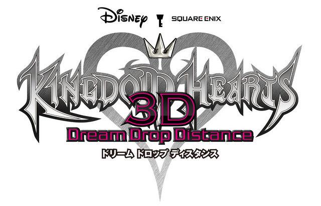 Kingdom Hearts  Kingdo13