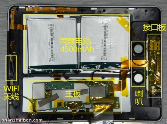 Demontage tablettes Ipad Archos Irobot, entretien reparation Mimoun25
