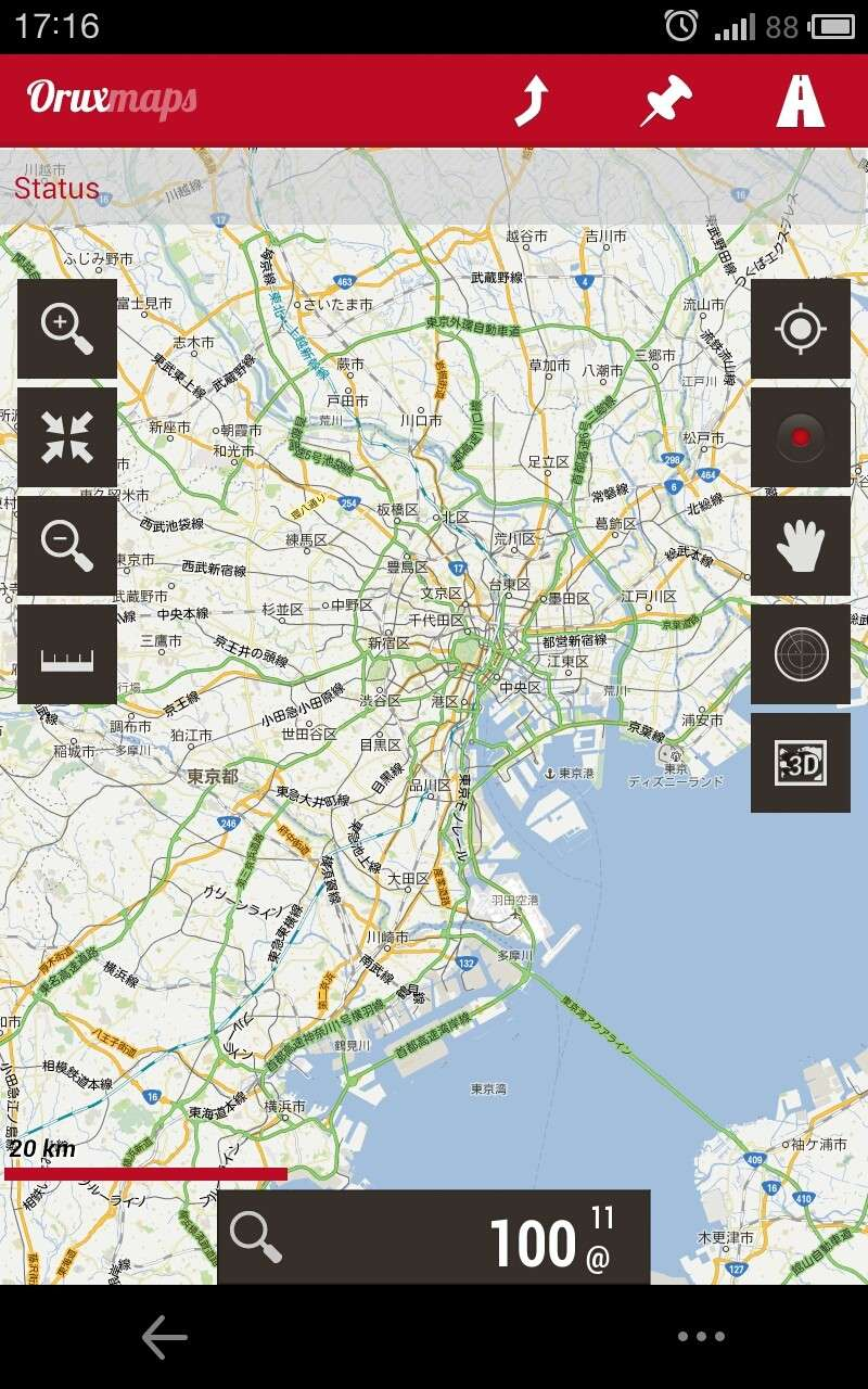 Can't see Map icon to switch online map & offline map. S3060311