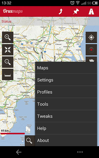 Can't see Map icon to switch online map & offline map. S3061010
