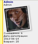 Рамка для аватар и их наклон, при наведении курсором Ddudnd10