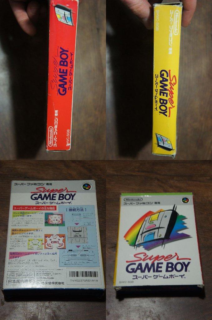 [ESTIM] super game boy en boite complet jap Montag10
