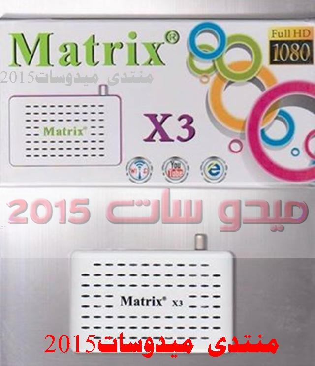 احدث ملف قنوات MATRIX X1 HD MINI _MATRIX X3 HD MINI 15226711