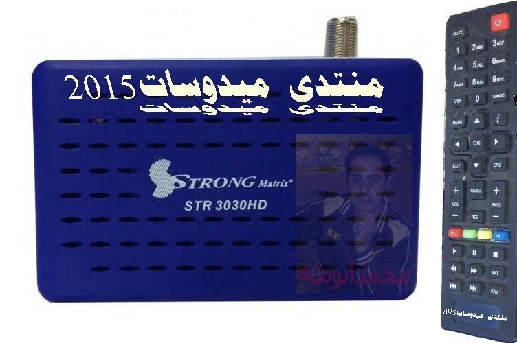 احدث ملف قنوات STRONG MATRIX STR3030HD 22_cop10