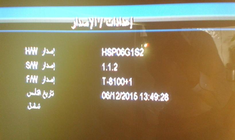 فلاشة رسيفر STARPORT T-8100+1 HD mini البرتقالى بالصور على منتدى ميدوسات2015 23151211