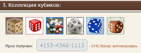 """Акция """"ТопоТык - Сталь и почет"""" Au10"""