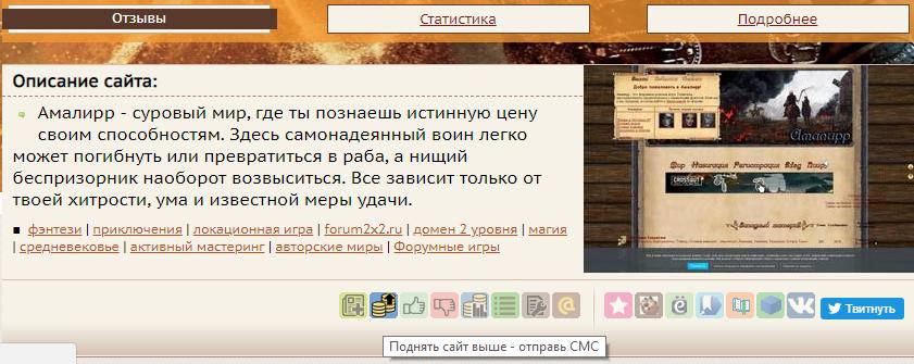 """Акция """"ТопоТык - Сталь и почет"""" Fvfk10"""