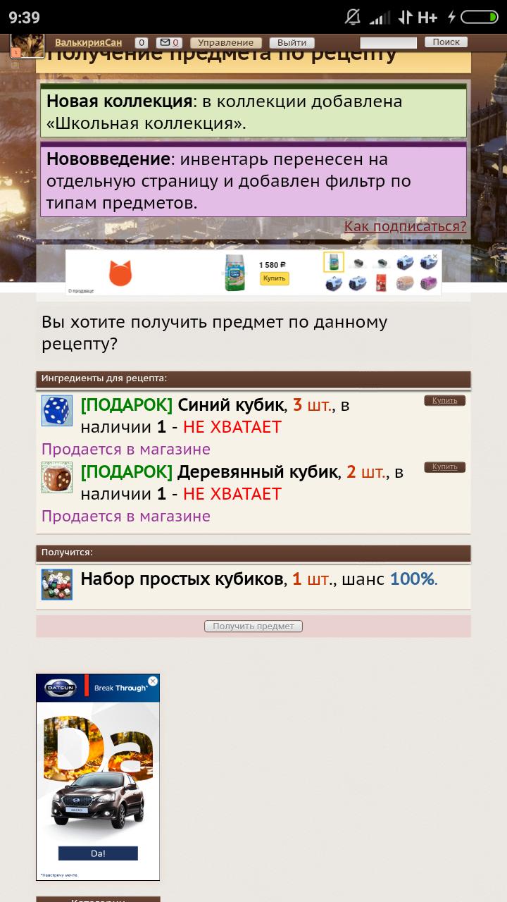 """Акция """"ТопоТык - Сталь и почет"""" Screen10"""