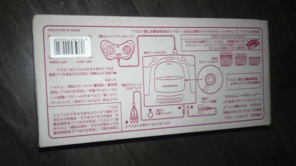 ech inserts boite console saturn 2 jap , notice sega nin sony xcrote livre de préco ect du cancre  Dsc_1865