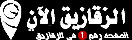 طلب بتعديل كتابه علي شكلين 13711