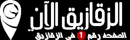 طلب بتعديل كتابه علي شكلين 13712