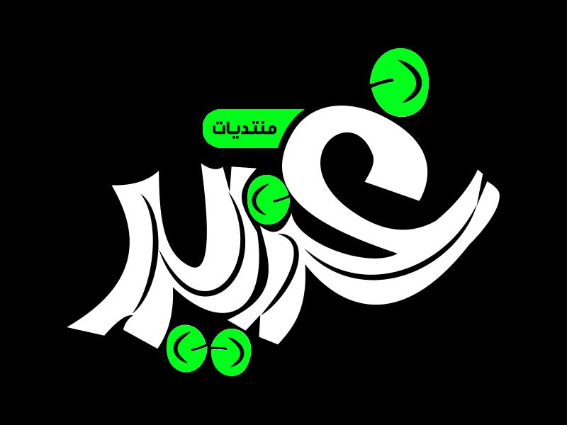 طلب اخر من المبدع احمد 223