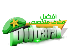 وسائل استغلال رمضان 811