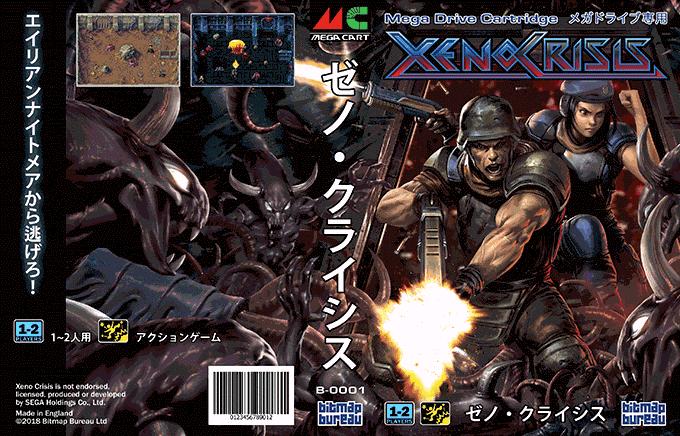 Xeno Crisis sur Mega Drive Xeno110