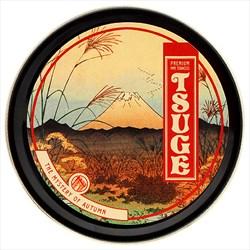 Le 23 septembre – C'est l'automne ! Que vos fumées embrument la chevelure peinte des arbres ! 2fb20a10
