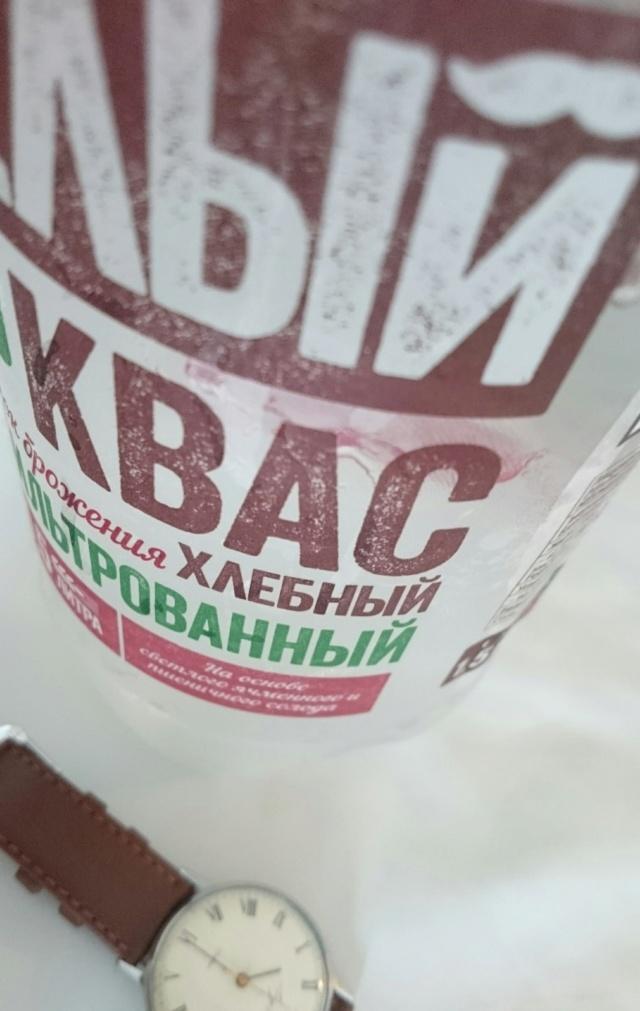 Nos montres avec un objet russe ou soviétique _2018018