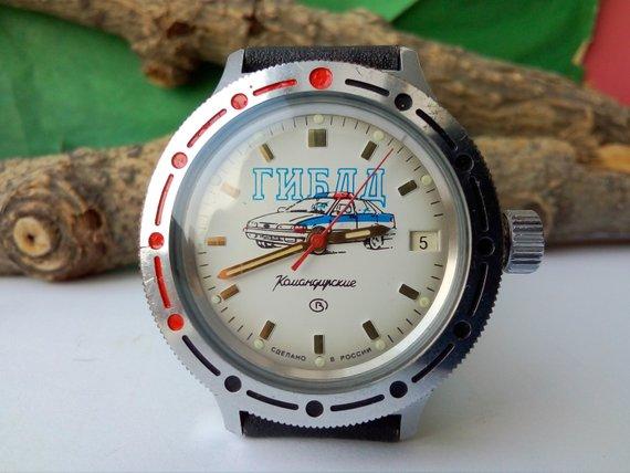 """Vostok """"25 ans de la VAZ"""" Il_57013"""